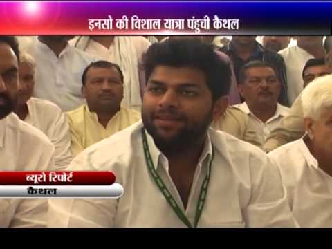 INSO Yatra Kaithal by TV24