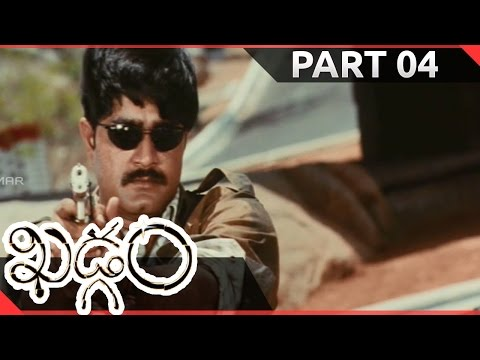 Khadgam Telugu Movie Part 04 || Srikanth, Ravi Teja, Prakash Raj, Sonali Bendre, Sangeetha