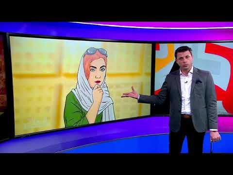فيديو الحجاب الصحيح في إيران يثير الغضب من تشبيه المرأة بالمجوهرات  - 18:54-2019 / 7 / 15