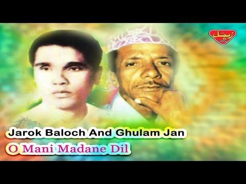 Jarok Baloch, Ghulam Jan - O Mani Madane Dil - Balochi Regional Songs