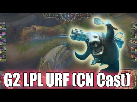 Download [CN] Chinese URF mode show-match with LPL stars! Game 2 With Chinese Cast!