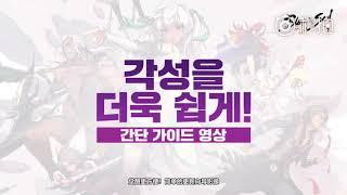 Blade & Soul Korea: Update