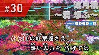 劇場版名探偵コナン最新作「から紅の恋歌(ラブレター)」 より倉木麻衣...