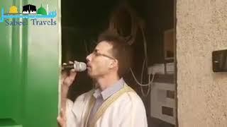 Download Mp3 Beutifull Azaan From Masjid Al Aqsa Brother Azam