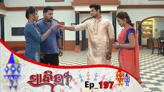 Savitri  Full Ep 197  22nd Feb 2019  Odia Serial – TarangTV