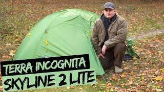 Terra Incognita SkyLine 2 Lite: ничего лишнего