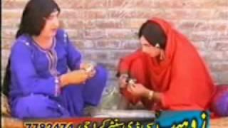 Ghobal da Khwakhi engor part 5