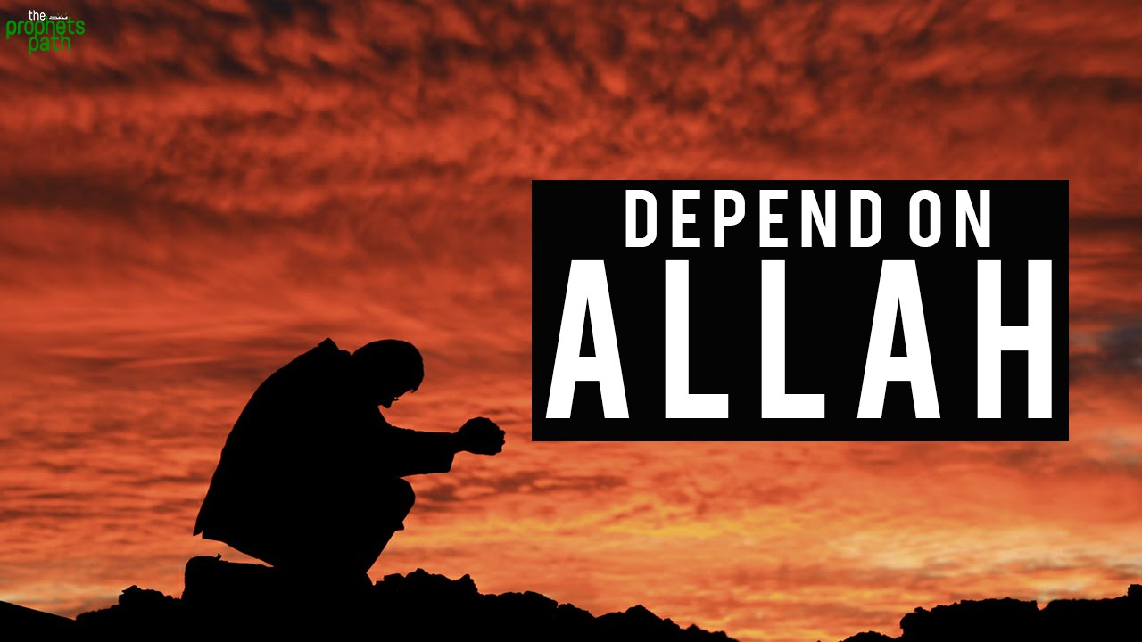 depend allah youtube