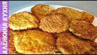 Вкуснейшие ленивые БЕЛЯШИ ( top belyashi) лучший и быстрый рецепт.