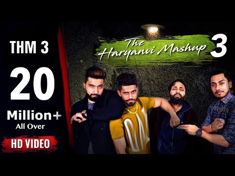 The Haryanvi Mashup 3 | Dj Song 2017 | Lokesh Gurjar | Gurmeet Bhadana | Desi King | I am Desi