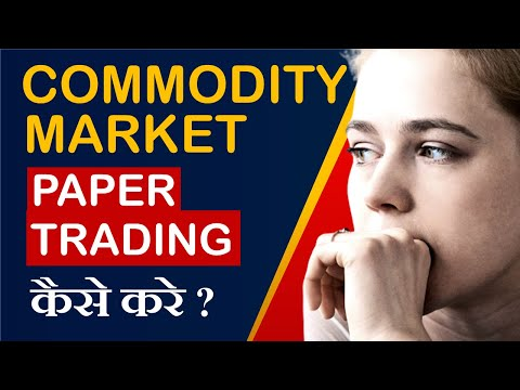 How to do Paper Trading in Commodity Market? | Paper Trading for beginners | Tradingview