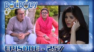 Bulbulay Ep 257 - ARY Digital Drama
