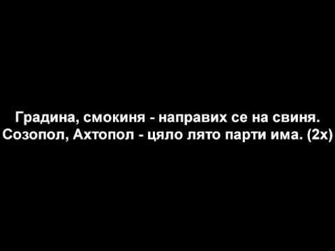 текст песни эти роли не для не нас: