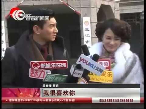 """蔡妍告白吴奇隆 """"四爷""""不为所动摆架子"""