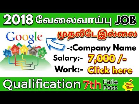 WOW..! ONLINE JOB OPPORTUNITY ONLINE/ ADBITLY TAMIL/ HOW TO EARN MONEY FROM ADBITLY IN TAMIL/ JOB ?