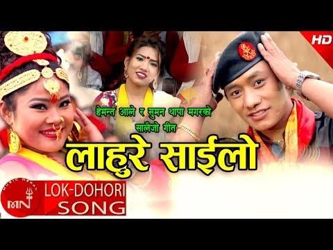 New Salaijo Song 2074/2018 | Lahure Sailo - Hemanta Ale & Suman Thapa Magar Ft. Rina Thapa