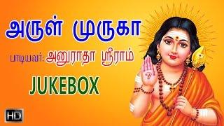 Anuradha Sriram - Lord Murugan Songs - Thai Poosam - Arul Muruga (Jukebox) - Tamil Devotional Songs