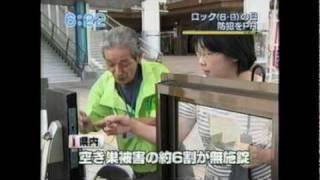 鹿児島放送69の日ニュース