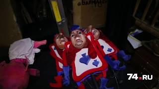 Как шьют кукол для спектаклей. Цех декораторов