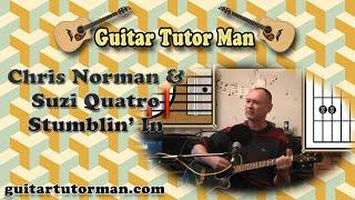 Скачать Stumblin In Chris Norman Suzi Quatro Acoustic Guitar Lesson Easy Ish