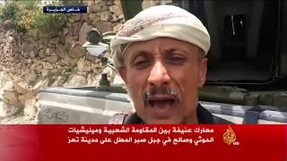 معارك عنيفة بين المقاومة الشعبية والحوثيين بتعز
