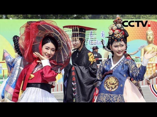[多彩亚洲] 亚洲文明巡游继续进行 打造丰富多彩亚洲文化视听盛宴 | CCTV