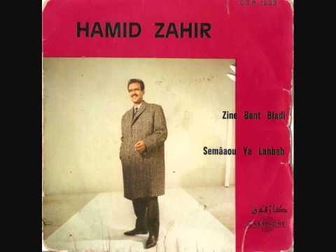 Hamid Zahir - Zine Bent Bladi