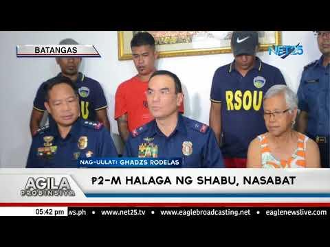 Php-2 milyon halaga ng shabu, nasabat sa Brgy. Pangao, Lipa City, Batangas