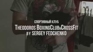 «Белые воротнички» в ринге – Первый региональный турнир по боксу среди любителей