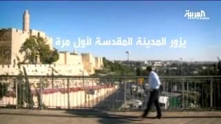 #القدس أول مرة.. مع محمود الورواري
