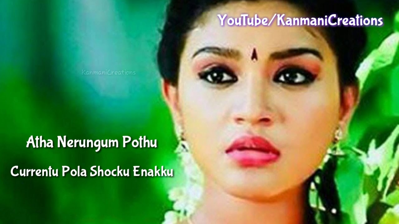share chat aadhi parvathi love video tamil