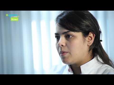 Technicien supérieur en biologie-Wajjahni-تقني سامي في البيولوجيا - وجهني