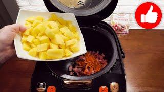 Срочно берите картошку и колбасу и готовьте Вкуснятину в мультиварке Съедят за минуту этот суп