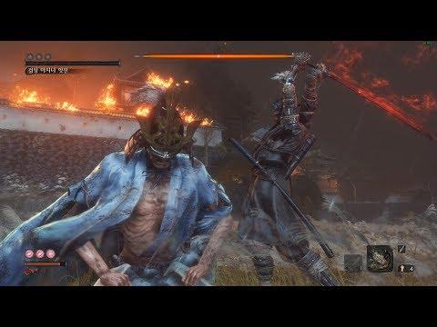Sekiro - Isshin, The Sword Saint [NG+7/Charmless/Demon Bell/Base Vitality] No Damage