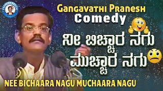 Pranesh Comedy - Nee Bicharaa Naagu Muchaara Naagu 2005 Part 1| Stage Show OFFICIAL Pranesh Beechi