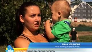 видео Колл-центр для учебных заведений в Барнауле