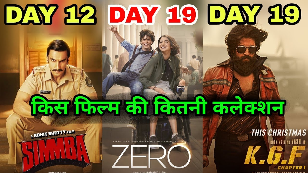 Simmba 12th Day Vs Zero 19th Kgf Box Office Collection