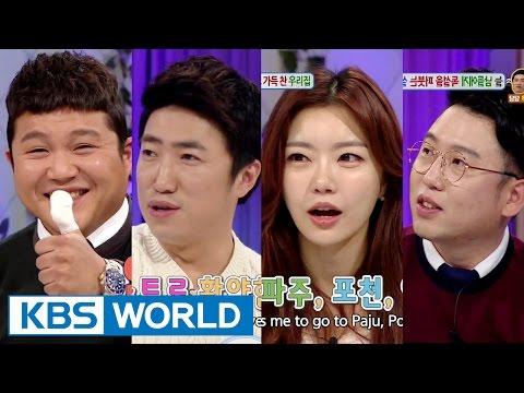 Hello Counselor - Jang Dongmin, Lady Jane, Jo Seho & Nam Changhui (2015.04.27)