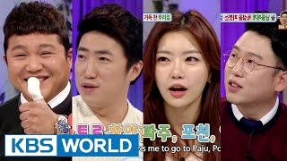 Hello Counselor - Jang Dongmin, Lady Jane, Jo Seho & Nam Changhui (2015.04.27)