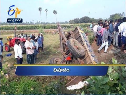 6 PM | Ghantaravam | News Headlines | 20th February 2020 | ETV Andhra Pradesh