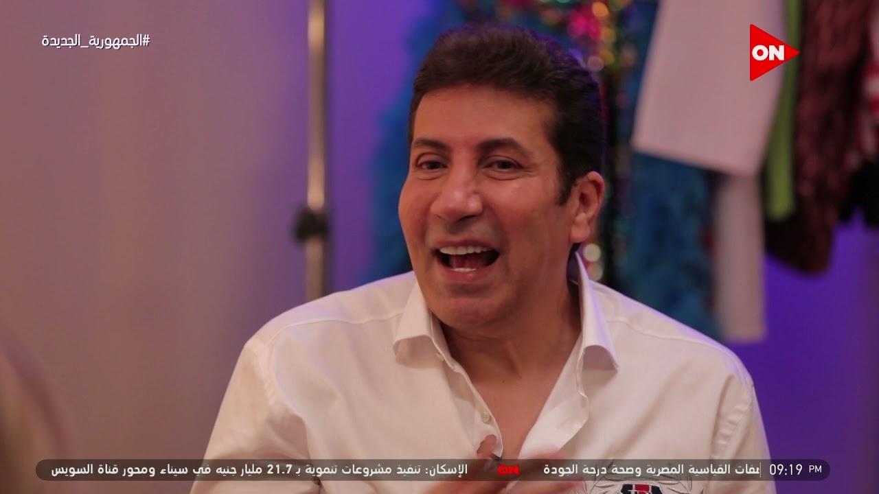 كلمة أخيرة - لقاء مع الفنان هاني رمزي حول مسرحية أبو العربي  - 01:54-2021 / 7 / 20