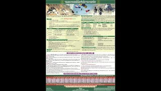 Bangladesh army job circular 01-june-2017