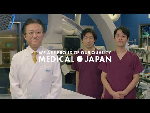 MEDICAL JAPAN-access To Medical Services-(English)