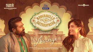 Anange Lyric Video Annabelle Sethupathi Tamil Vijay Sethupathi Taapsee Pannu Deepak S