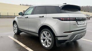 Взял Range Rover Evoque - действительно хорош!