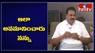 Janasena MLA Rapaka Vara Prasada About Insult At Rythu Bharosa Programme | hmtv Telugu News