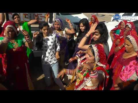 New Marwadi Dj Song 2018 | New Rajasthani Marriage dance | New Marwadi Video Song