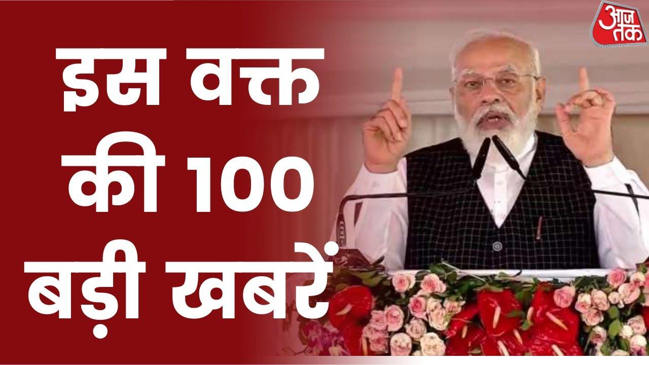 Download Hindi News Live: देश दुनिया की इस वक्त की 100 बड़ी खबरें   Nonstop 100   PM Modi in UP   UP Election