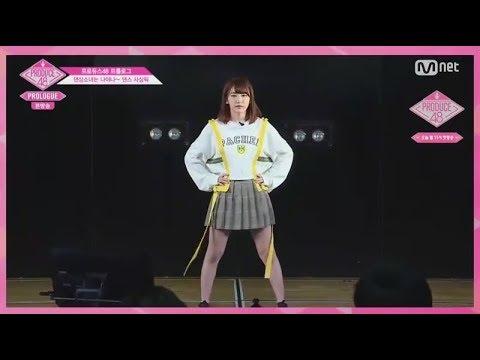 PRODUCE48 EP. 0 Sakura Miyawaki DANCE PERFORMANCE