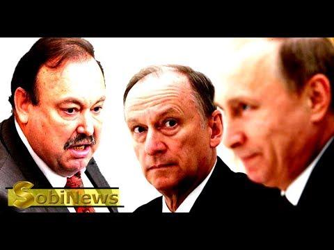 Геннадий Гудков: Путин